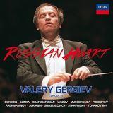 Gergiev Valery Russian Heart (Box Set 17CD)