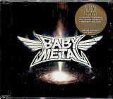 Edel Records Metal Galaxy