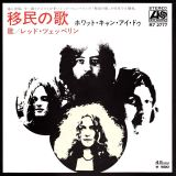 "Led Zeppelin - 7"" Immigrant Song / Hey, Hey, What Can I Do"
