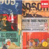 Šostakovič Dimitrij Complete Symphonies - Box