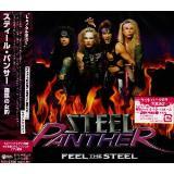 Universal Feel The Steel + 1