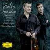 Deutsche Grammophon Violin Sonatas