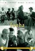 Filmexport Touha - DVD box