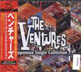Ventures Japanese Single Collection (Ltd 5SHM-CD+CD-ROM)
