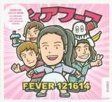 Deerhoof Fever 121614