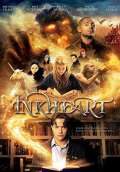 Movie Inkheart