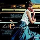 Ashkenazy Vladimir Piano Concerto No. 2