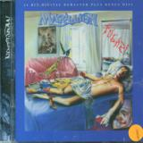 Marillion Fugazi - Remastered + Bonus Disc