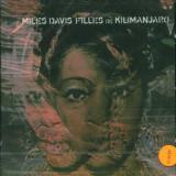 Davis Miles Filles De Kilimanjaro