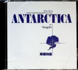 Vangelis Antarctica